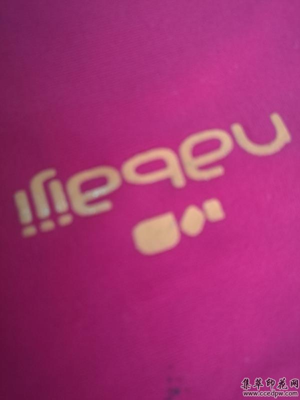3月印花膠漿價格新調 直銷泳衣彈性拉架膠漿
