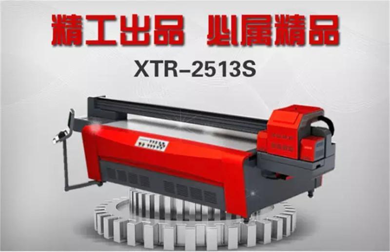 供应高精度瓷砖背景墙打印机uv打印机厂家直销