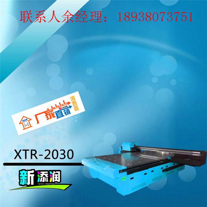 2017最賺錢項目微晶復合噴繪機廠家直銷