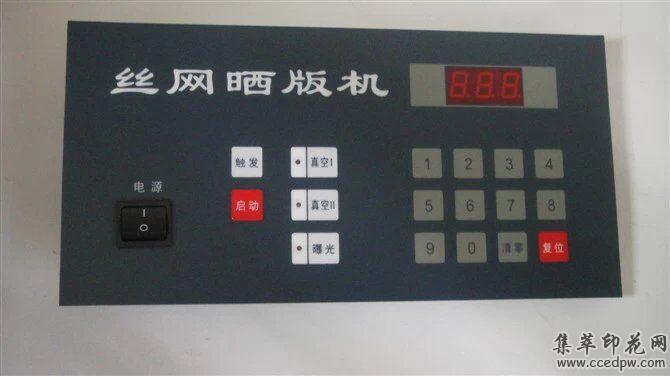 丝网晒版机电脑板