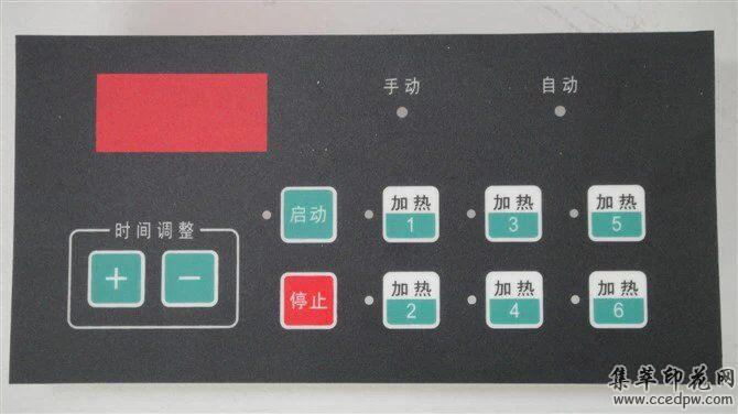 椭圆印花机用烘干机电脑板印花机电脑板