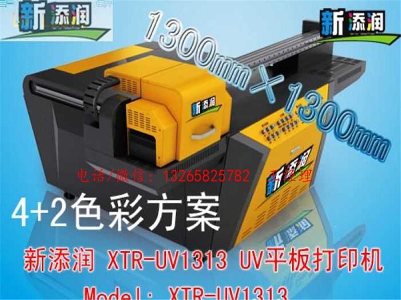 深圳精工UV背景墙瓷砖玻璃打印机