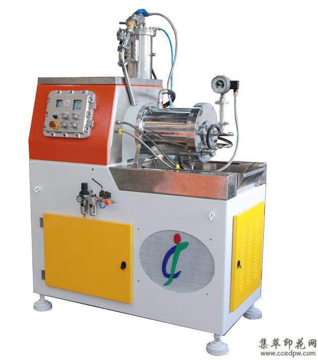 SFN系列纳米级卧式砂磨机