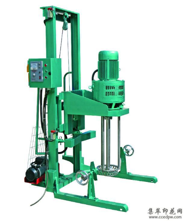 SD系列手动液压分散机(电磁调试型)