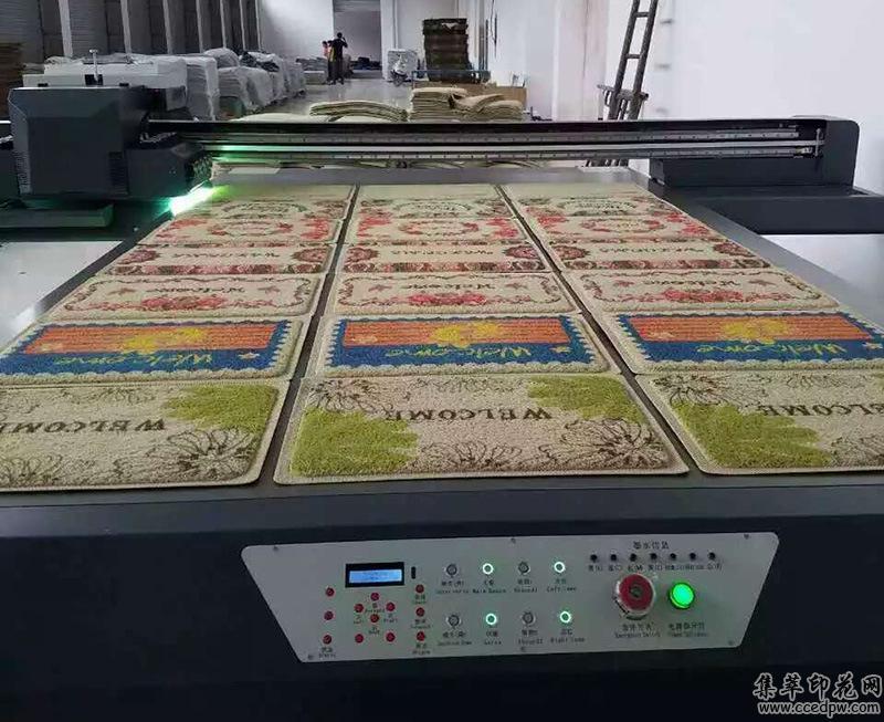 PVC地垫车垫地毯喷墨印花机