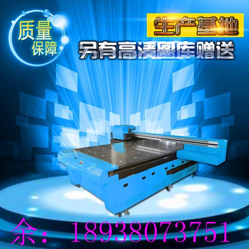 浙江家装实木地板万能平板UV打印机铝扣板集成墙饰喷印机