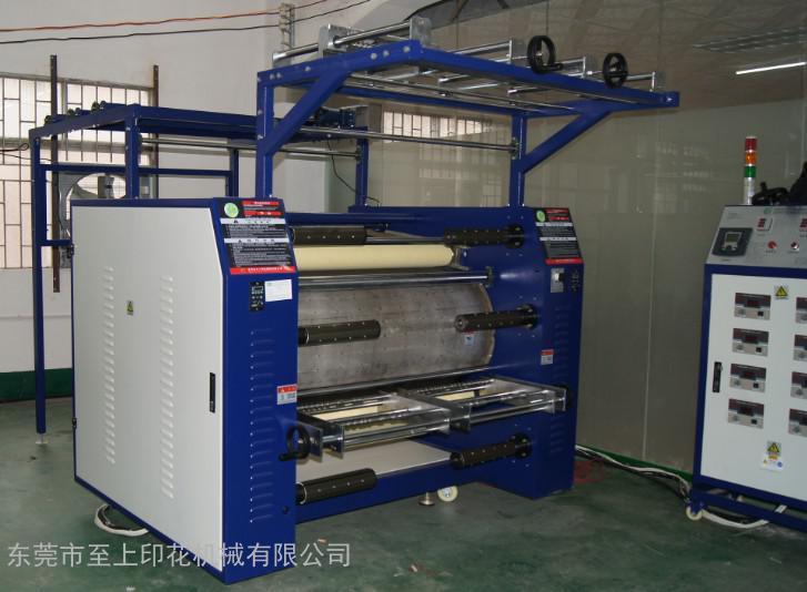 哈尔滨高端热升华打印机1700印花机热升华写真机热升华喷绘