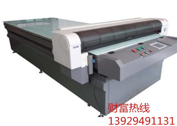 东莞皮革印花机多少钱一台