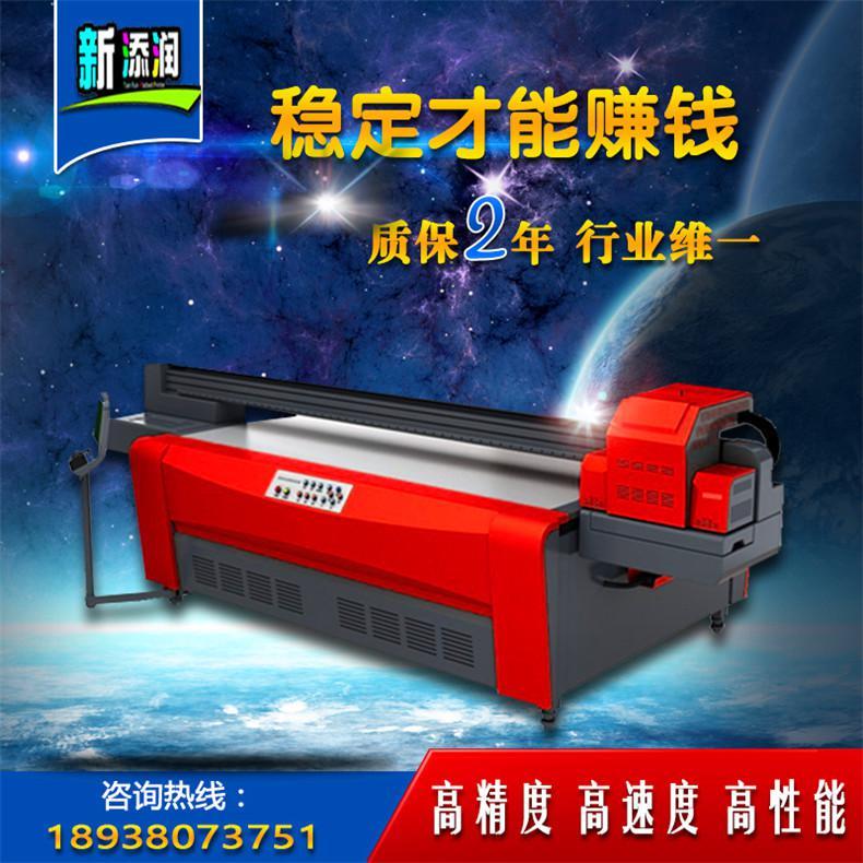 浙江中式永康移门数码印刷机终身教学移门木门打印机