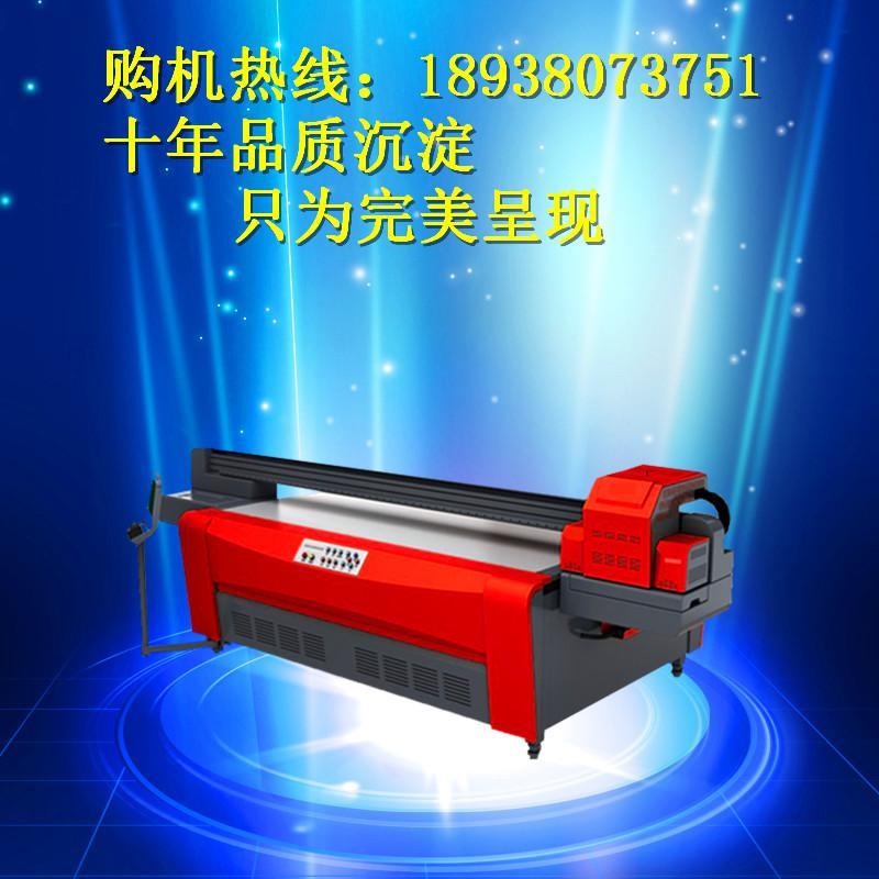 浙江实木背景墙油画布UV精工平板打印机喷绘机价格怎么样