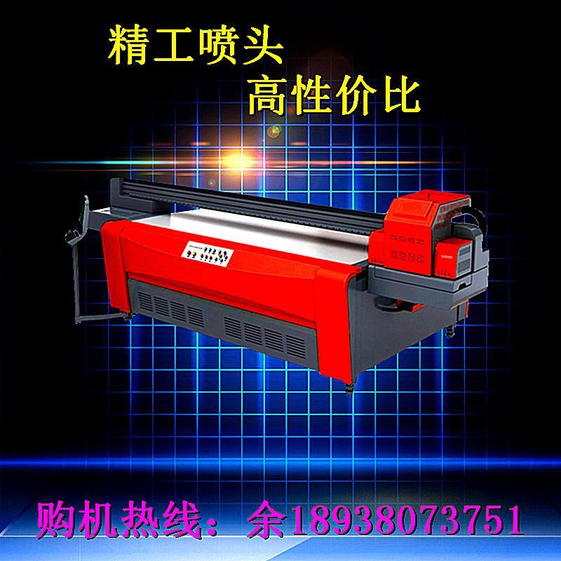 大型理光G5平板打印机家装板材灯布喷绘机浮雕3d打印机