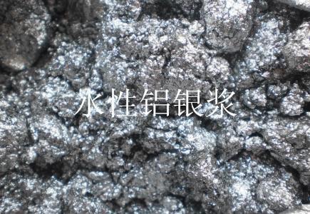 环保水性铝银浆厂家