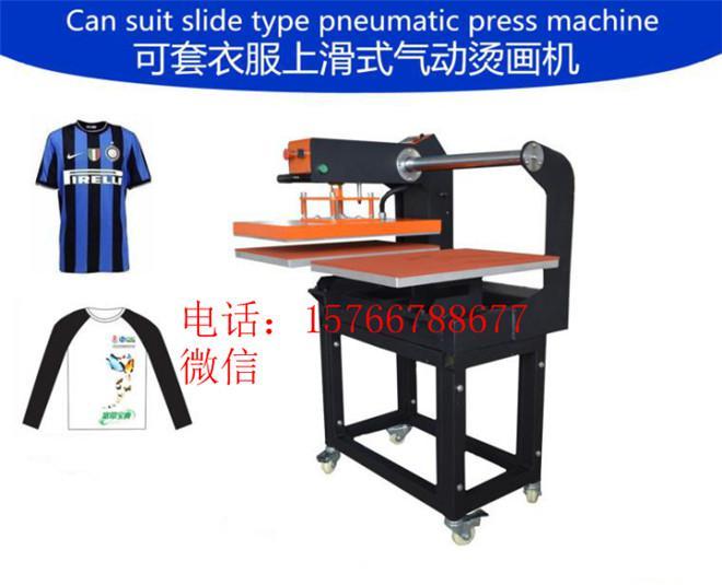 上滑式气动双工位烫画机,气动烫画机,主动烫画机4060
