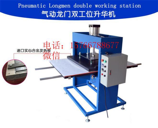 全自动气动双工位气动烫画机热升华转移印花设备