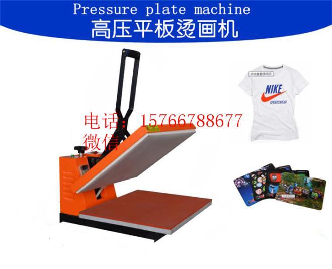 厂家供应手压烫印机烫画机服装烫印机