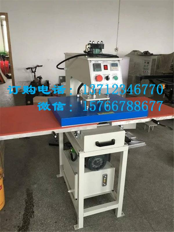液壓雙工位燙畫機恒鈞液壓雙位壓燙機服裝轉印機