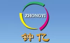供应ZY-40龟裂浆