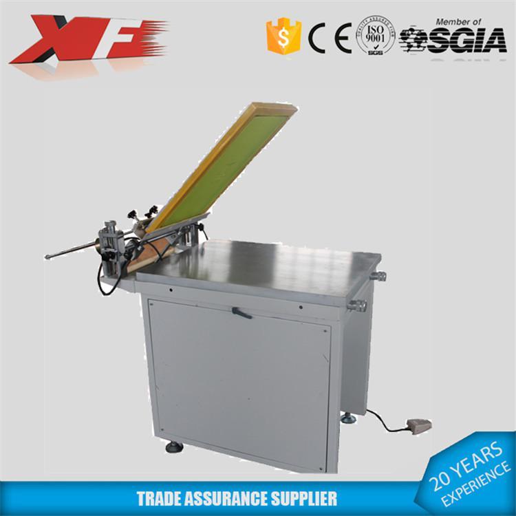 新鋒XF-6080手動吸氣平臺薄膜塑料軟包裝絲印機