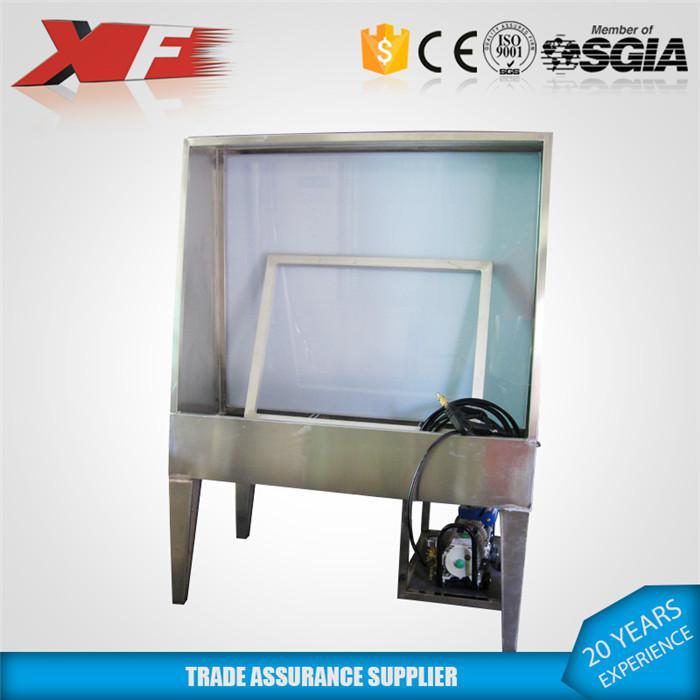 新锋XF-90120冲版台网版冲版机清洗台