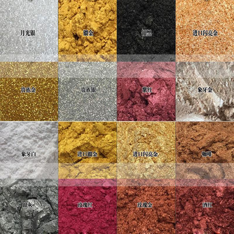 厂家直销美缝剂金葱粉瓷砖填缝金银粉真瓷胶珠光粉超闪黄金粉