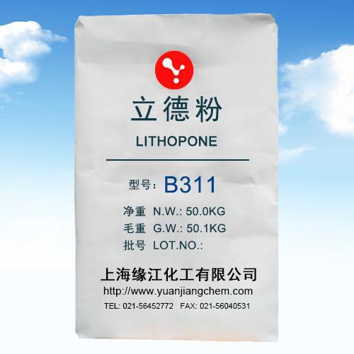 立德粉B311生产厂家上海立德粉供应厂家高白度锌钡白