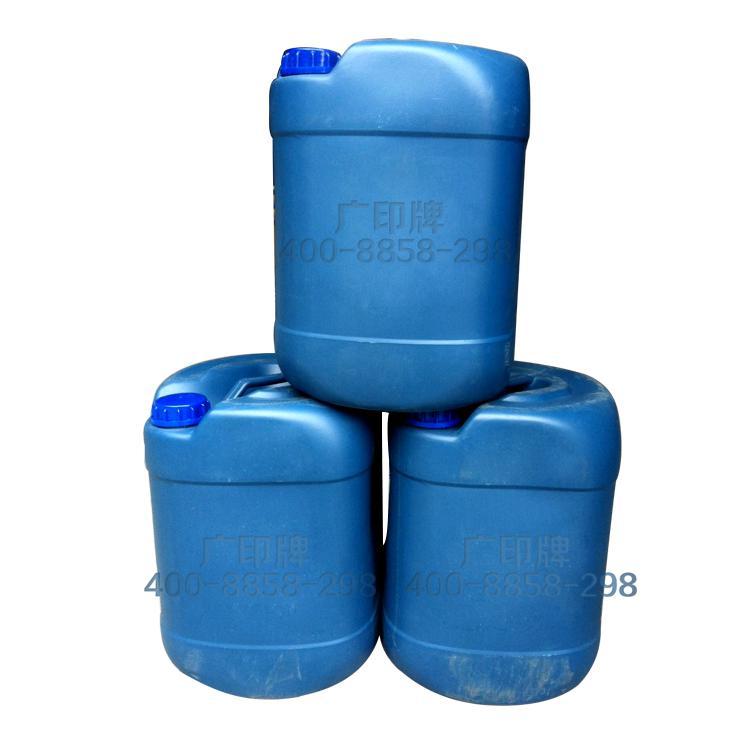 高温水性台胶Bedplateofwater-basedglue