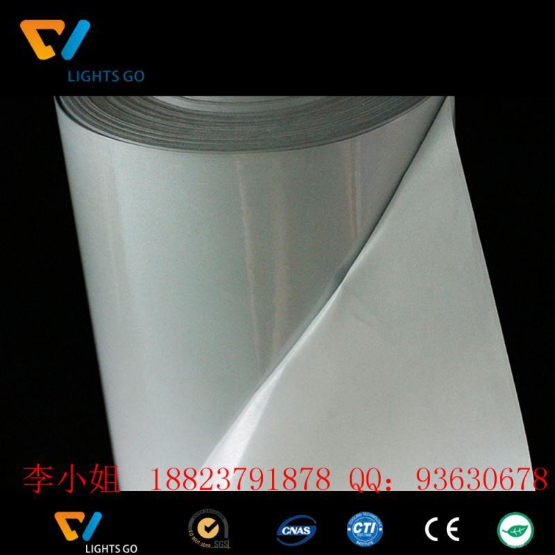 银色转印反光膜反光烫画印花专用材料厂家直供反光材料
