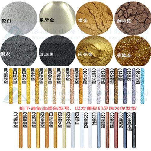 供应美缝剂金葱粉勾缝剂金粉填缝剂专用美缝颜料