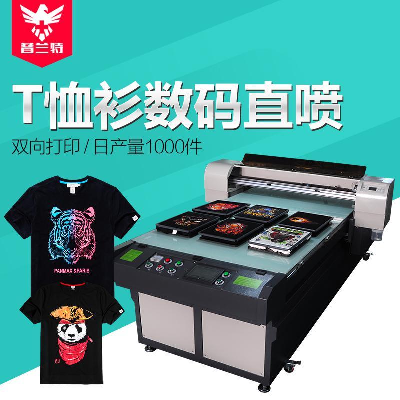 T恤打印机UV机大型数码印花机