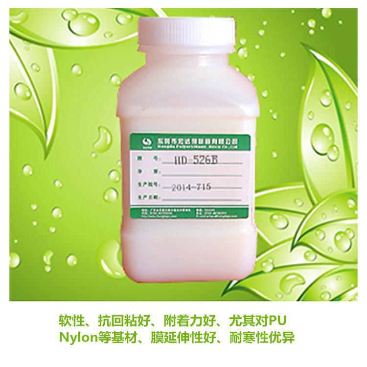 靜電植絨,網版油墨用聚氨酯HD-567G