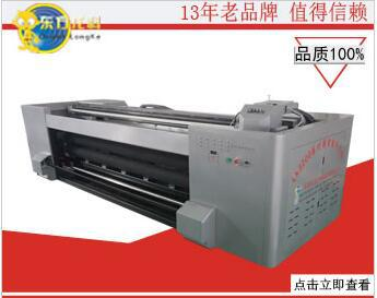 LK-3200卷对卷uv喷绘机