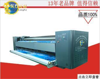 LK-5200卷对卷UV印花机