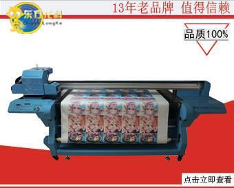 LK-2015卷平一体印花机