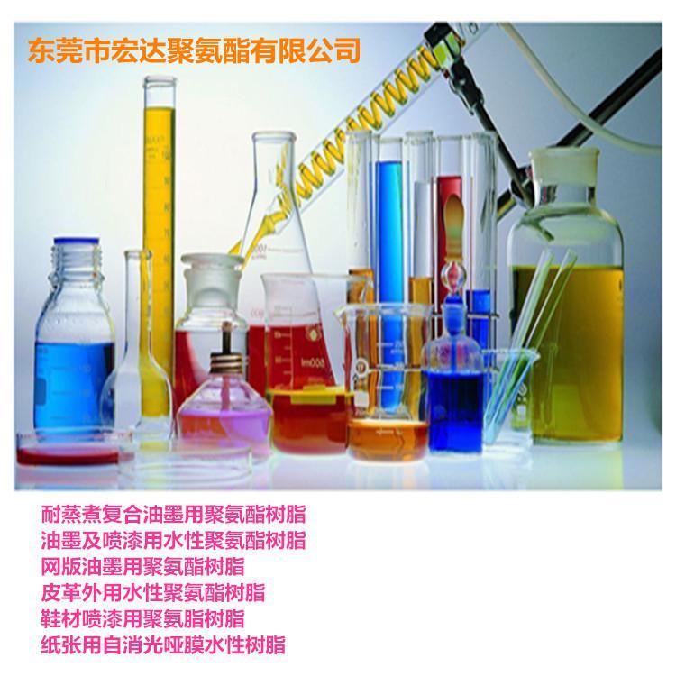 印花膠漿用水性聚氨酯樹脂HD-1318