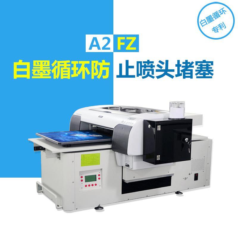 t恤打印机成衣印刷创业首选机型