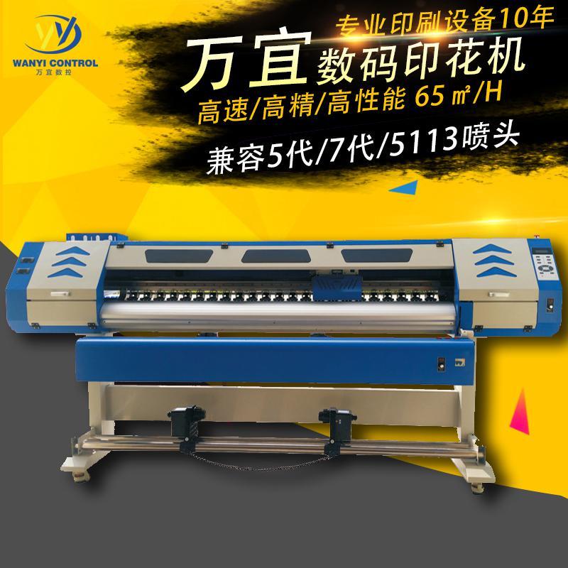 专业供应个性t恤印花机高清服装印花机爱普生双5113喷头