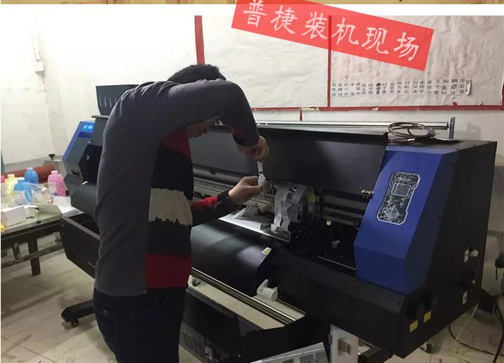 普捷32米寫真機壓電寫真機高清寫真機廣告寫真機