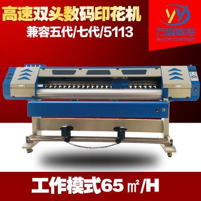 热转印服装布料成卷裁片打印鼠标垫鞋垫抱枕地毯数码打印机