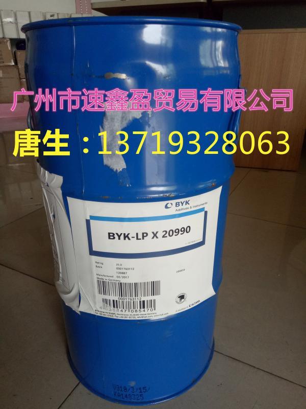 BYK190水性色浆润湿分散剂