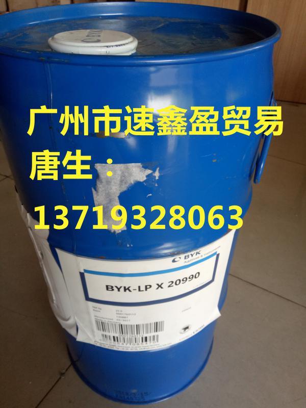 BYK丙烯酸酯共聚物铵盐溶液润湿分散剂