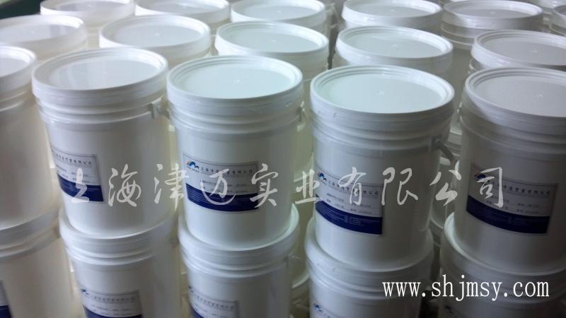JM-302防水尼龙白胶浆、透明浆