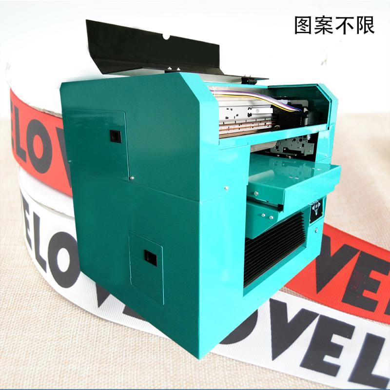 織帶印花機彩帶印花機帶子打印機紡織品彩印機器浙江山東數碼直噴印刷