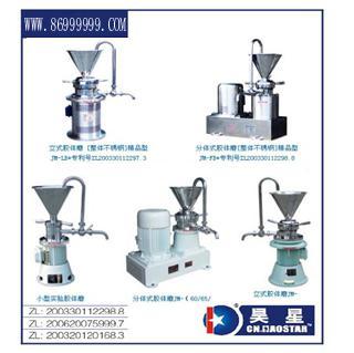 胶体磨,管线式耐磨泵,涂层研磨泵