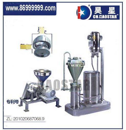 高效分散胶体泵,胶体磨,在线耐磨泵,研磨泵
