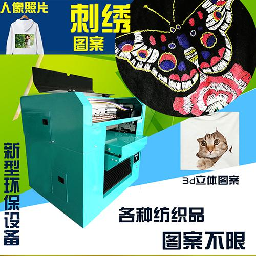衣服直喷机服装喷墨印花机服装彩印机卫衣印花机T恤打印机数码印刷