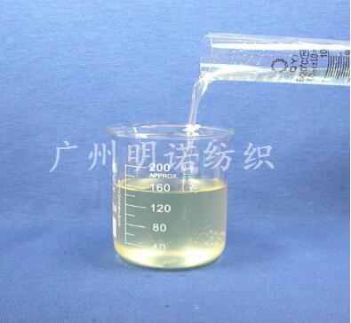 前处理和洗涤过程用的含溶剂净洗剂BIO