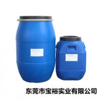 尼龙拔印固浆T-40-拔印树脂-拔印乳化剂-印花材料