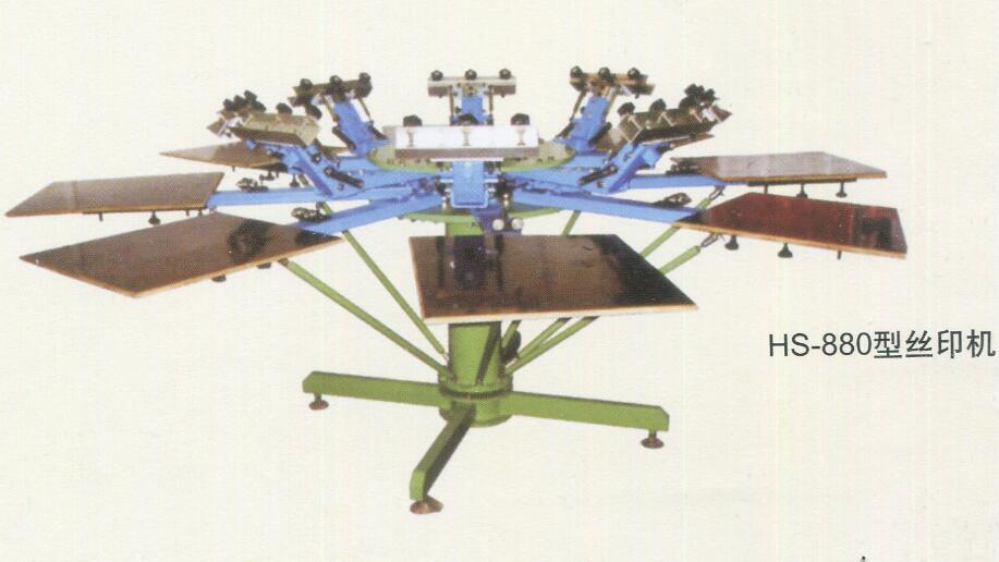 HS-880型丝印机