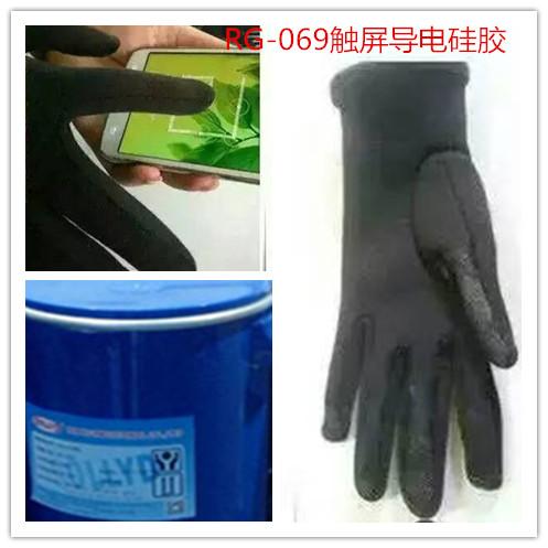 手套导电硅胶SOLLYD品牌专业生产有机硅液体硅胶