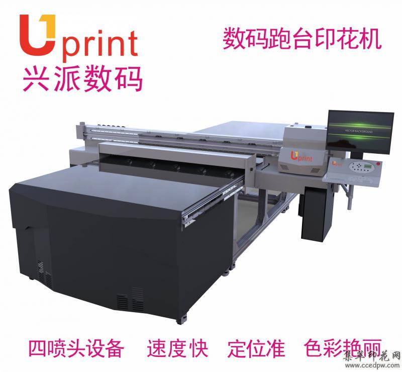 跑台丝印机,跑台印花机,台板印花机,服装印花机,T恤印花机,数码直喷印花